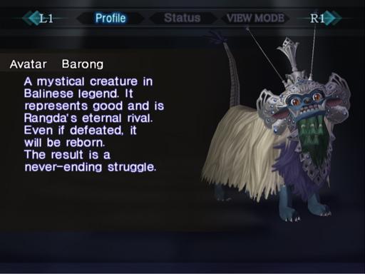 Avatar Barong from Balinese mythology.