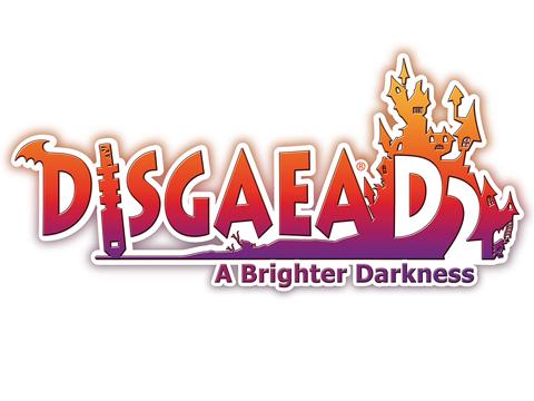 disgaead2.png