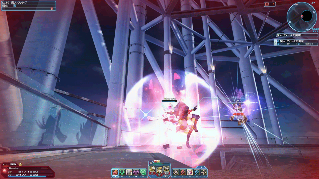 Viola takes 483 damage during Viola Change, which is an invulnerable state